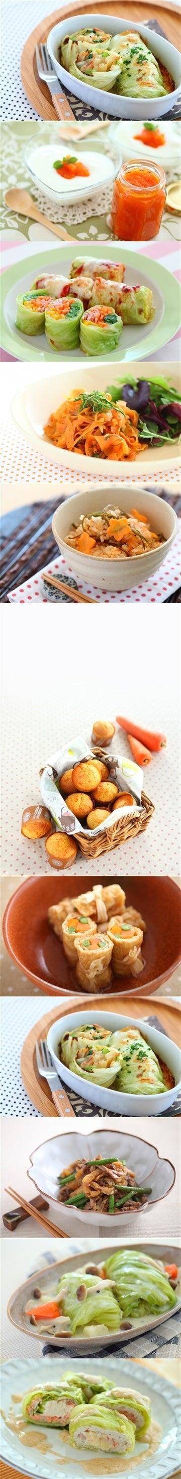 佐倉市の料理教室 野菜と雑穀できれいになる「スマイルキッチン」