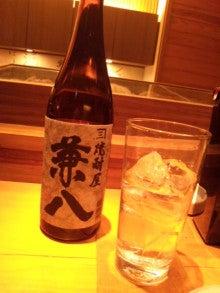 大塚ちひろ Official Blog 「なるときんときのおいしい食べ方」-DVC00538.jpg