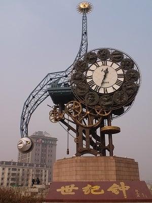 $北京大学に短期留学をしました。-世紀鐘