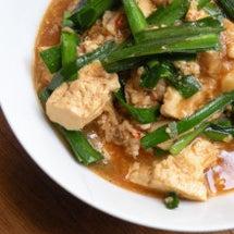 豆腐と豚肉のピリ辛煮…