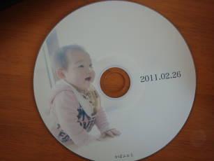 姫様観察日記★-20110305_1
