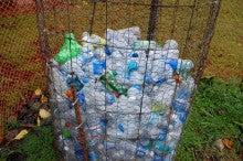 環境ベンチャーのブログ