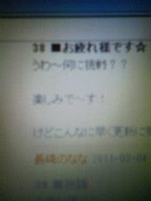 長崎のななのブログ-F1000309.jpg