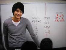 長崎のななのブログ