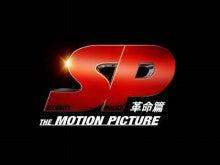 土井広之の渡る世間に鬼下段(キラーロー)-SP革命篇 ロゴ.jpg