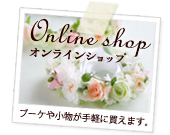 kukka design クッカ オンラインショップ