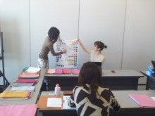 $一番楽しくカラーと心理学を活かしたコミュニケーションがわかるブログ-パーソナルカラー 名古屋