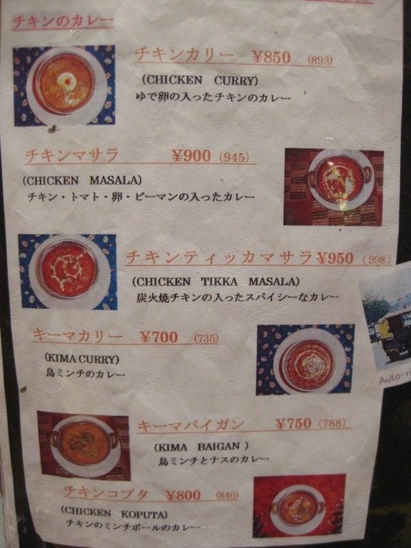 旬のグルメと映画-メニュー2