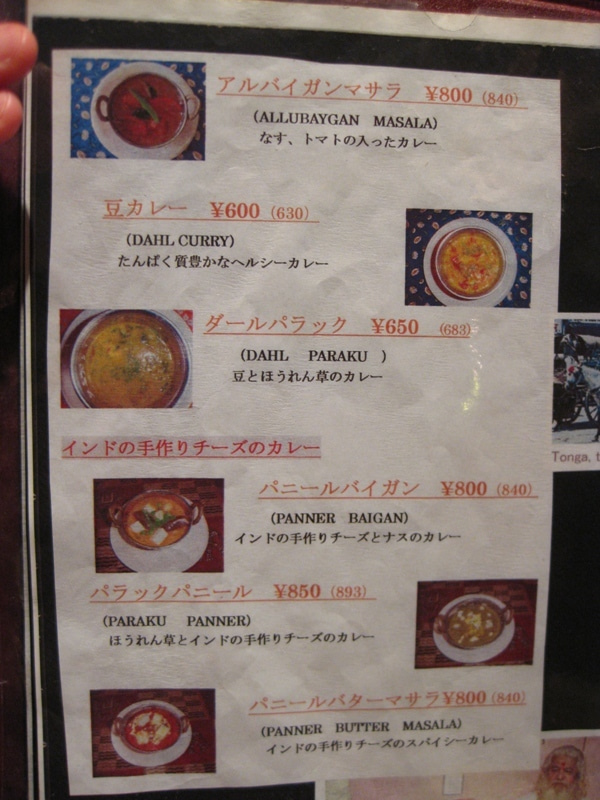 旬のグルメと映画-メニュー1
