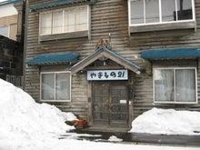 思い立ったが吉日! -北海道212市町村カントリーサインの旅--江別駅周辺