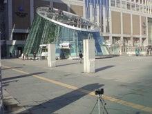 思い立ったが吉日! -北海道212市町村カントリーサインの旅--札幌駅