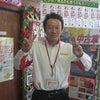 富山掛尾店スタッフ紹介の画像