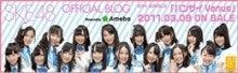 ☆French Kiss☆AKBlog
