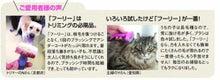 """犬・猫・うさぎ・""""ペット用ブラシ フーリー""""販売 アンダーコート 被毛ケア"""