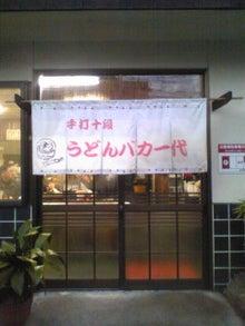 https://stat.ameba.jp/user_images/20110307/18/maichihciam549/f7/2f/j/t02200293_0240032011096252869.jpg