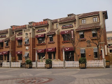 北京大学に短期留学をしました。-バー