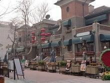 北京大学に短期留学をしました。-レストラン