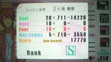 HaPPy☆BoMB-2011030800000000.jpg