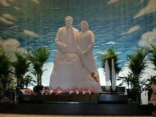 北京大学に短期留学をしました。-夫婦像