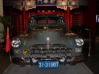 北京大学に短期留学をしました。-総理専用車