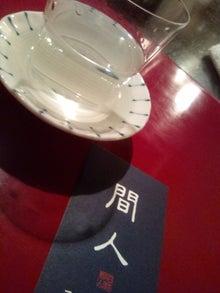 $マイブームなヒト・コト・モノ-間人 代官山