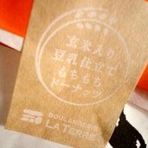 ☆ 玄米入り豆乳仕立…