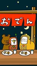 青木純 blog
