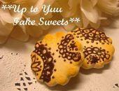 新米作家のフェイクスイーツデコ日記*Up to Yuu Fake Sweets*-アイシングクッキー