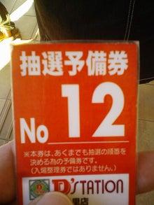 雀狂の唄-201103090920.jpg