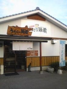 https://stat.ameba.jp/user_images/20110309/10/maichihciam549/50/e6/j/t02200293_0240032011099630608.jpg