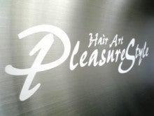 淀川区塚本の理容室 Hair Art Pleasure Style の新米オーナー山本徹の日々-入り口