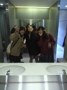 篠山あかりオフィシャルブログ『あかりんブログ』by Ameba-2011030810460000.jpg