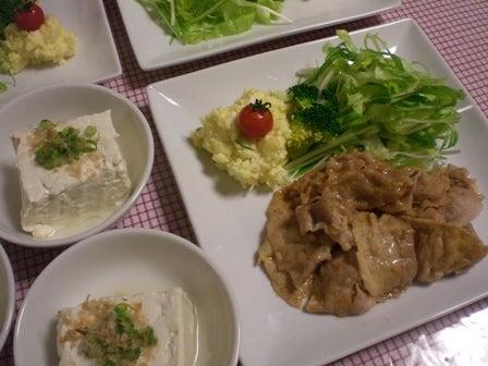 料理教室 ciao -ちゃお- のブログ-夜ごはん143