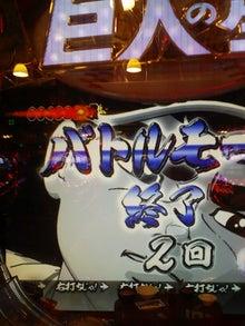 雀狂の唄-201103091050.jpg