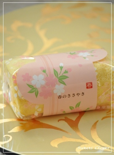 ~自宅で Happy Sweets~-桜のロールケーキ