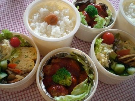 料理教室 ciao -ちゃお- のブログ-長男君 主人弁当