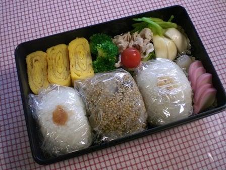 料理教室 ciao -ちゃお- のブログ-お弁当274