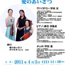 Moco's Liv…
