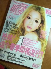 Love in YUNJAE ■ユンジェの妄想世界■