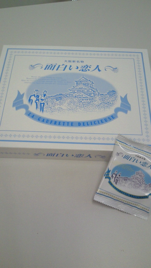 和光市のテニススクール・ノア和光成増のブログ