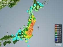 会長日記 -JASTOCS会長の日記ブログ--平成23年東北地方太平洋沖地震
