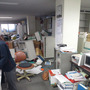 かなりな大地震