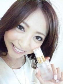 磯部奈央オフィシャルブログ「HAPPY DIARY」Powered by Ameba-110311_091543.jpg