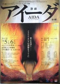 手袋&靴下専門工場日記-AIDA