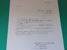 まんてんcafeのブログ