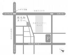 carm blog-map