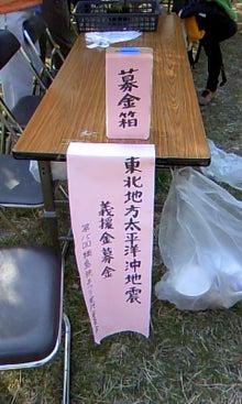 ビール醸造所・BAY BREWING YOKOHAMA-110313_1357~01.jpg