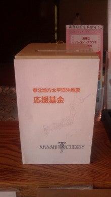 亞橋大野城南店のブログ-20110314125244.jpg
