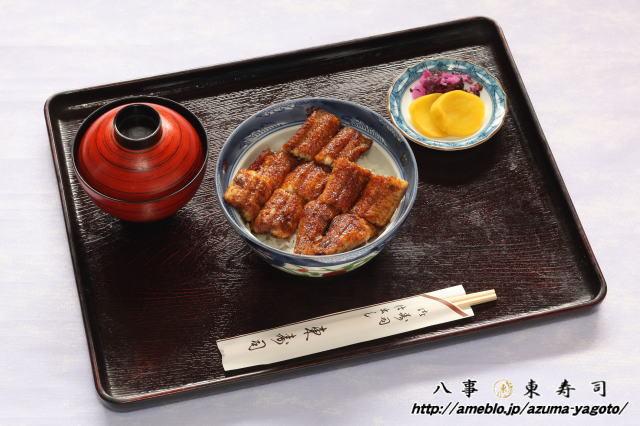 八事 東寿司のブログ-八事 東寿司 うな丼