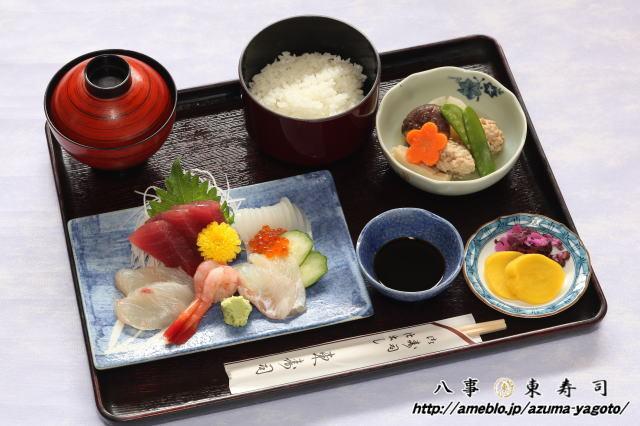 八事 東寿司のブログ-八事 東寿司 刺身定食